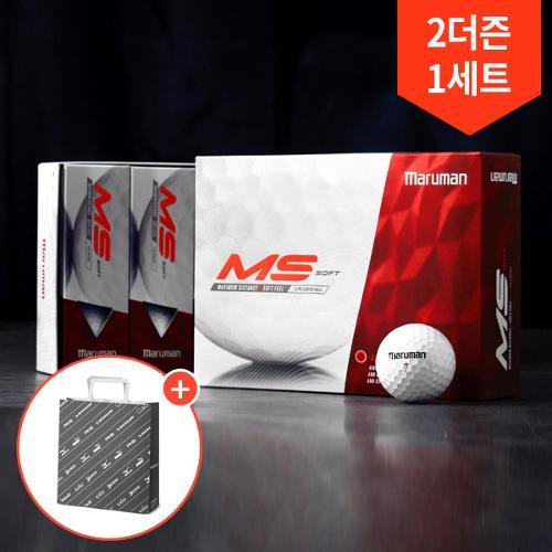 2더즌 총24구/마루망 MS 맥시멈 디스턴스 소프트필 3피스 골프공+쇼핑백