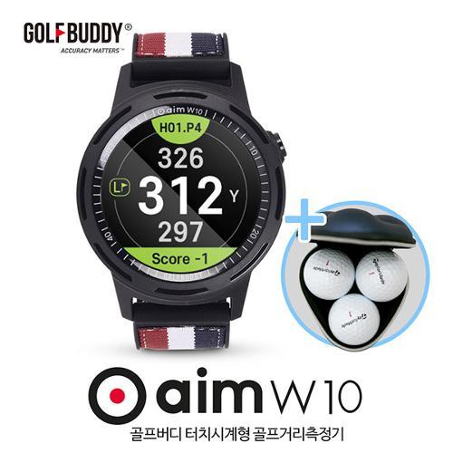 골프버디 PGA볼주머니 증정 AIM W10 터치 거리측정기