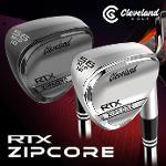 (던롭코리아정품) 클리브랜드 2020 RTX ZIPCORE 웨지