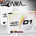 [혼마] HONMA NEW D1 골프볼[2PCS]