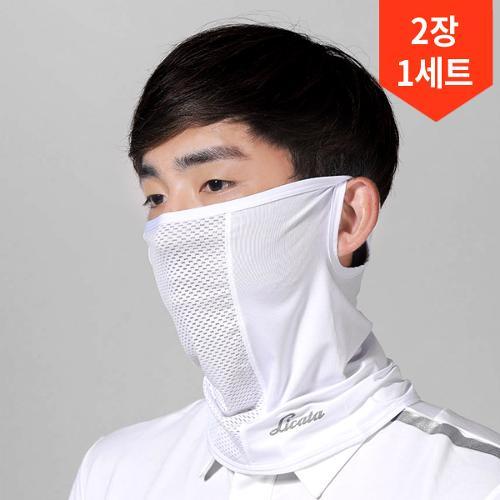 2장1세트/2021 리카타 에크모 메쉬 귀걸이 마스크