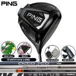핑 G425 MAX 드라이버 삼양정품