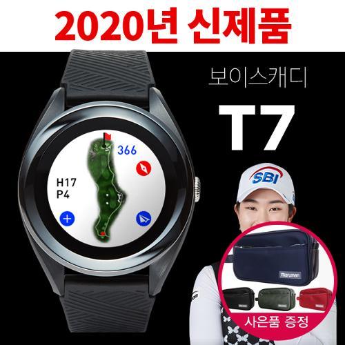 [2020년신제품]보이스캐디 T7 AI인공지능 시계형 GPS + 마루망 투지퍼 파우치