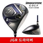 브리지스톤 TOUR B JGR 드라이버 남성 TAD XC-5/Speeder 569