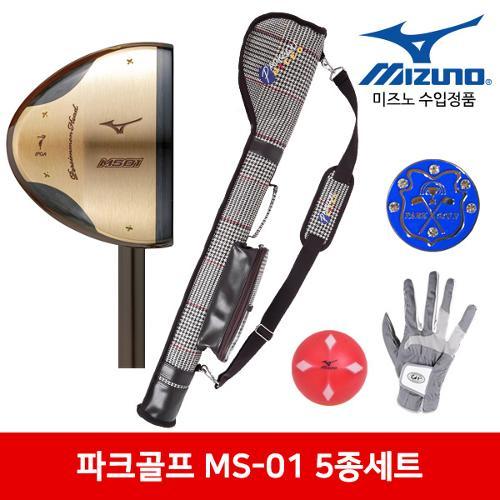 미즈노 파크골프 MS-01 필레오 5종세트 브라운 2020년