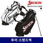 던롭 스릭슨 GGC-S160L 투어 스탠드백 골프백 2020년