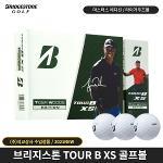 브리지스톤 TOUR-B XS 3피스 골프볼 골프공 2020년