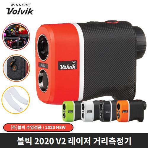 볼빅 V2 레이저거리측정기 레인지파인더 3종사은품