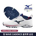 미즈노 2020 WAVE CADENCE 스파이크리스 골프화 남성