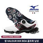 미즈노 2020 VALOUR 004 BOA 골프화 남성