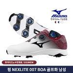 미즈노 2020 NEXLITE 007 넥스라이트 BOA 골프화 남성