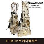 페르시안캣 PER-019 캐디백세트 골프백세트 골드