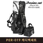 페르시안캣 PER-019 캐디백세트 골프백세트 블랙