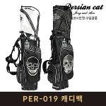 페르시안캣 PER-019 스탠드백 캐디백 블랙 남녀공용