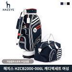 헤지스 HZCB2000-006L 캐디백세트 골프백세트 여성