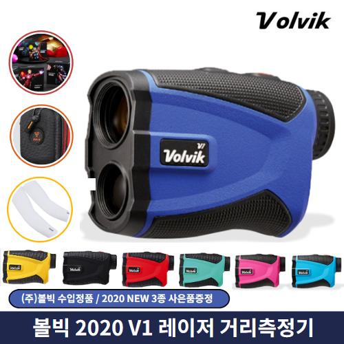 볼빅 V1 레이저 거리측정기 레인지파인더 3종사은품