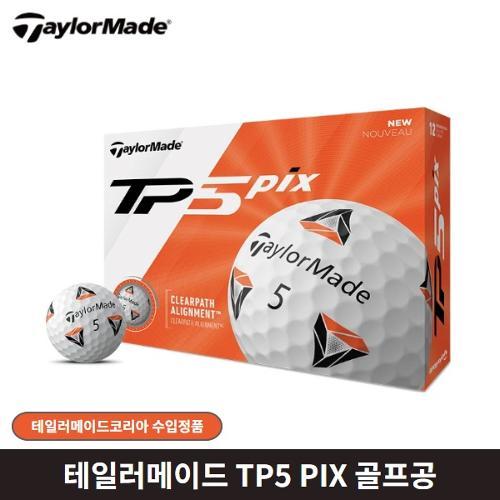 테일러메이드 TP5 PIX 골프공 골프볼 5PC