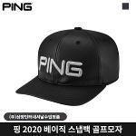핑 포인트 패턴 스냅백 골프모자 2020 삼양정품