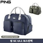 핑 SC UL1 보스턴백 옷가방 2020 삼양정품