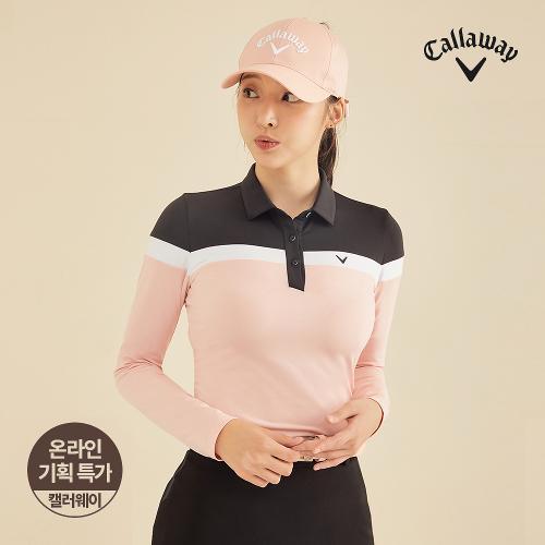 [캘러웨이]기획 여성 컬러 블록 카라 긴팔 티셔츠 CWTYJ7751-304_G