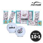[구정 선물 10+1] 팬텀 BOMB 골프공_3피스