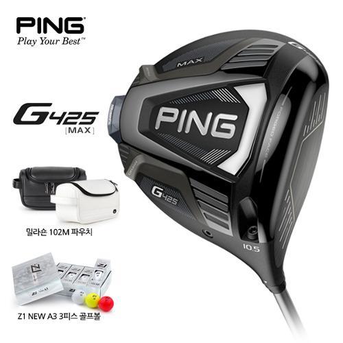 삼양인터내셔널 ping 핑 G425 MAX 드라이버