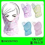 인콘트로 UV CUT 여성용 볼 마스크