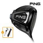 (핑/삼양) PING G425 MAX 드라이버(ALTA J CB SLATE)