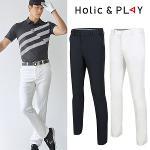 홀릭앤플레이 남성 UV 매직밴딩 골프바지 (HA2MPT005)