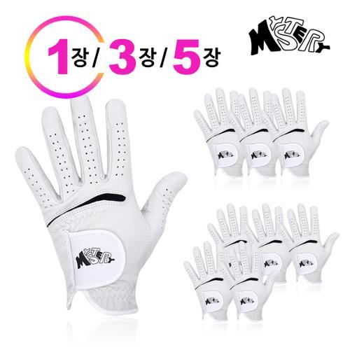 미스테리골프 남성 천연 양피 골프장갑 1장/3장/5장 1세트