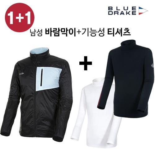 블루드레이크 남성 경량 바람막이 + 스판 긴팔티셔츠 2장 1세트