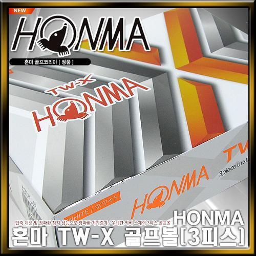 [혼마] NEW HONMA  TW-X 골프볼(3PCS)(12알)[정품]