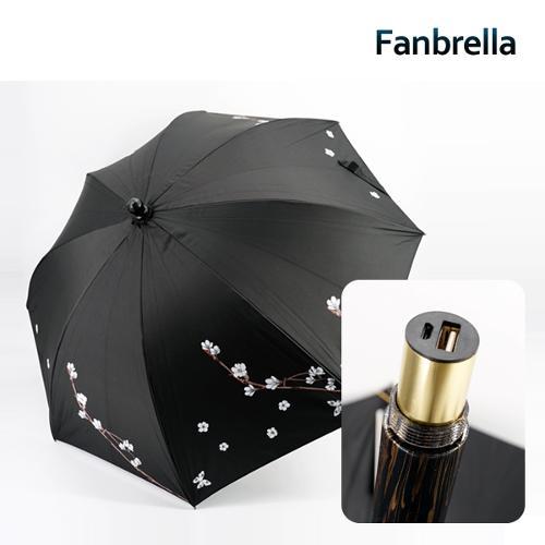 하늘바람 USB충전 UV코팅 펜브렐라/선풍기 우산/양산