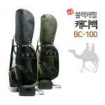 블랙캐멀 BLACK CAMEL 남성 캐디백 (BC-100CB)