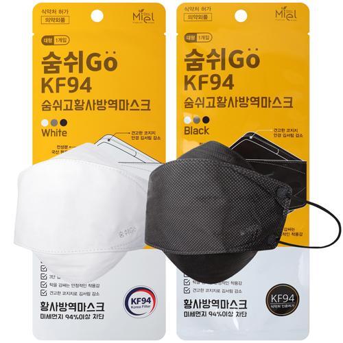 숨쉬고 KF94 황사 방역마스크 국산100프로 개별포장 50매 검정 흰색