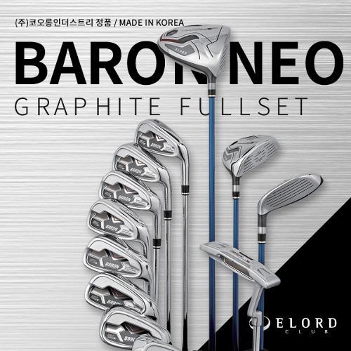 [코오롱正品]엘로드골프 BARON NEO 남성용 그라파이트 풀세트(12PCS)+캐디백세트