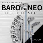 [코오롱正品]엘로드골프 BARON NEO 스틸 풀세트(12PCS)+캐디백세트