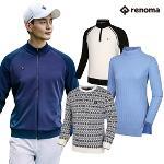 레노마골프 남녀 F/W 인기 니트 스웨터 8종택1