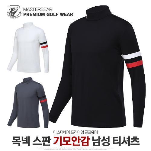 마스터베어 남성 겨울 스판 기모안감 목넥 긴팔 티셔츠 MB916T