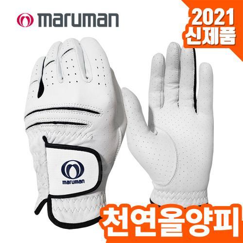 [2021년신제품]마루망코리아正品 T01 인도네시아 천연올양피 남성용 골프장갑-10PCS