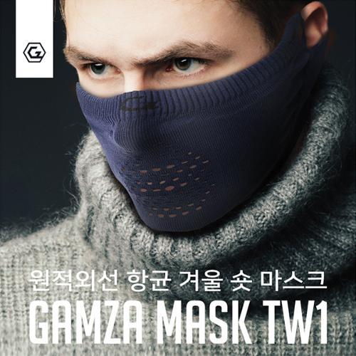 GAMZA 감자 마스크 원적외선 항균 겨울 숏 마스크 TW1
