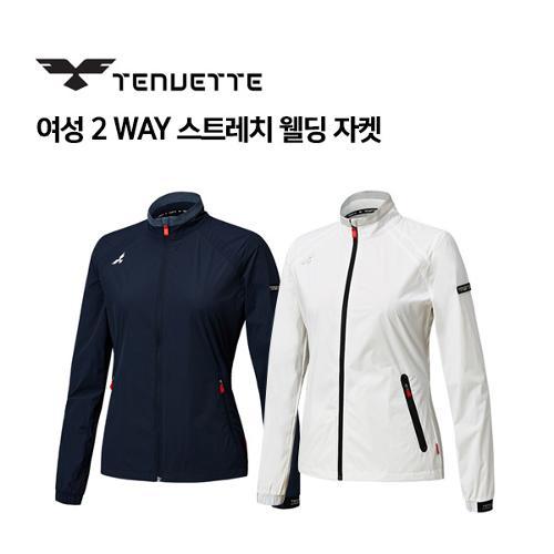 [테뉴엣] TENUETTE 여성 2 WAY 스트레치 웰딩 자켓 골프의류 TS20JKW142