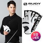 루디프로젝트 남성 반양피 장갑 5장 1세트 - 7605-120-263