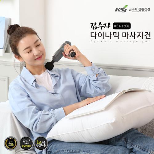 [김수자] 찐홈트 무선 마사지건 JG-5900 (적외선 램프 적용)