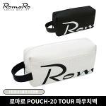 로마로 POUCH-20 TOUR 파우치백