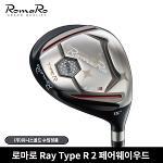 로마로 Ray Type-R 2 페어웨이우드 유니스골프