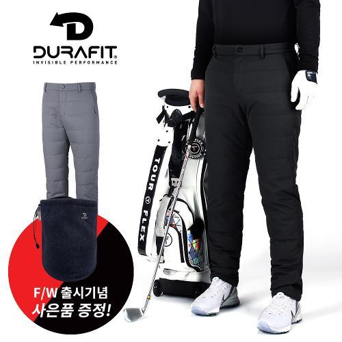 (골핑단독 사은품) 듀라핏 남성 컴포터블 덕다운 패딩 골프바지 D20F4PT03-A