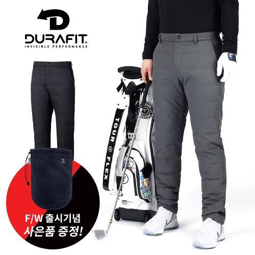 (골핑단독 사은품) 듀라핏 남성 컴포터블 덕다운 패딩 골프바지 D20F4PT03-B