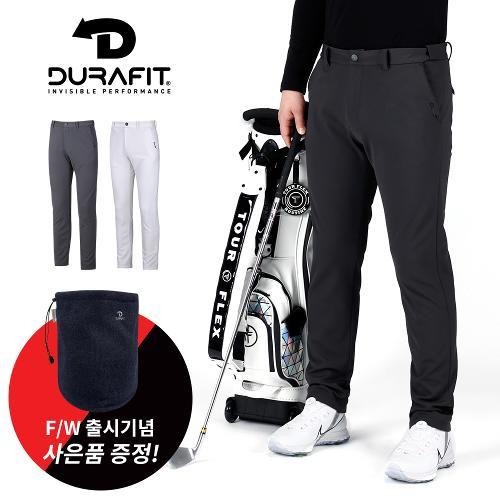 (골핑단독 사은품) 듀라핏 남성 릴렉서블 허리밴딩 기모 골프바지 D20F3PT02-B