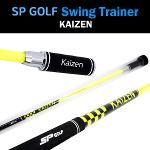 KAIZEN 카이젠 SP GOLF 골프 스윙연습기 (MY-EQ01)